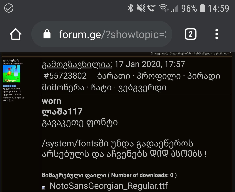 Screenshot_20200117_145950_Chrome.jpg