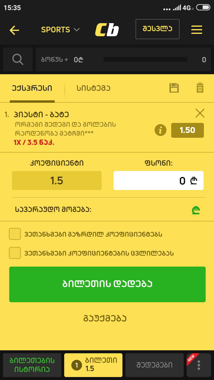 Screenshot_2019_07_17_15_35_07_192_com.android.chrome.png