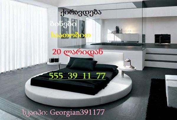 black_white_bedroom_interior_design.jpg