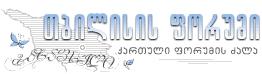 logo_g1.jpg