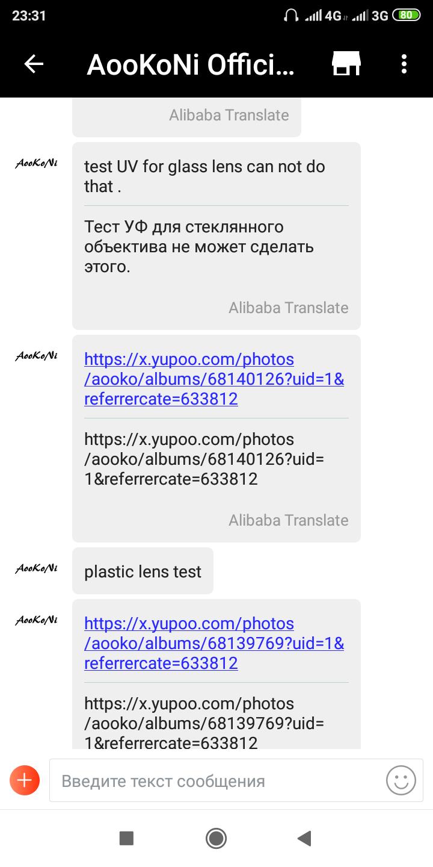 Screenshot_2019_09_15_23_31_06_727_com.alibaba.aliexpresshd.png