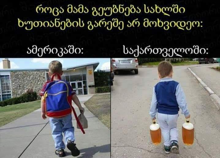 FB_IMG_1557815722615.jpg